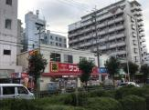 サンドラッグ 東三国店