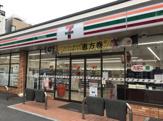 セブン‐イレブン 大阪東三国4丁目店