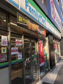 ファミリーマート 六本木通り店の画像1