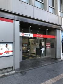 三菱UFJ銀行 六本木支店の画像1