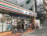 セブン-イレブン大阪東淀川駅前店