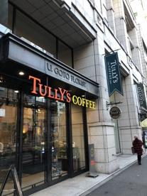 タリーズコーヒー 六本木店の画像1
