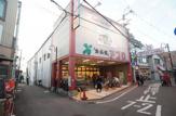 食品館アプロ 石橋店
