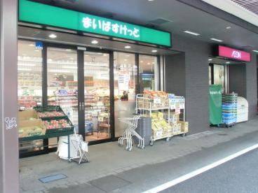 まいばすけっと 川崎大師駅前店の画像1