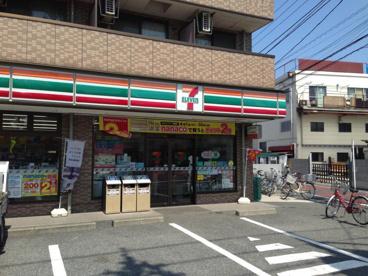 セブンイレブン 川崎藤崎店の画像1