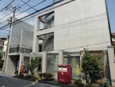 新宿大久保郵便局
