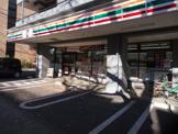 セブンイレブン 三鷹下連雀3丁目店