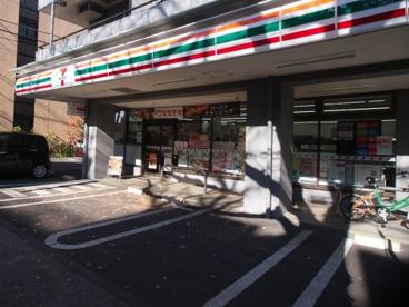 セブンイレブン 三鷹下連雀3丁目店の画像1