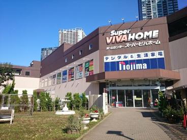 ホームセンタースーパービバホーム豊洲店の画像1