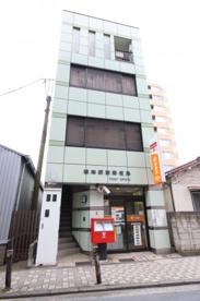 根岸駅前郵便局の画像1