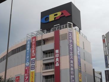 Foodway(フードウェイ) 藤沢オーパ店の画像1