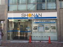 湘南信用金庫藤沢支店