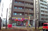 ミニストップ 中野坂上店