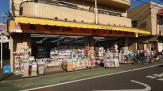 マツモトキヨシ 練馬北一店