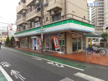 ファミリーマート 町田中町一丁目店の画像1