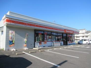 セイコーマート赤塚南店の画像1