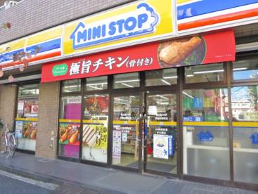 ミニストップ 早稲田南町店の画像1