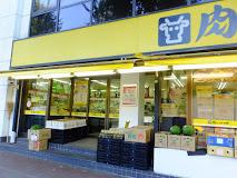 肉のハナマサ 市ヶ谷店の画像1
