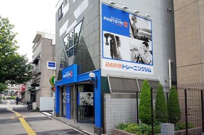 FASTGYM24 入谷店の画像1