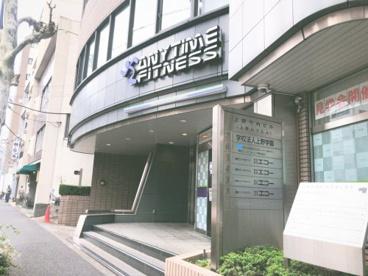 エニタイムフィットネス上野店の画像1