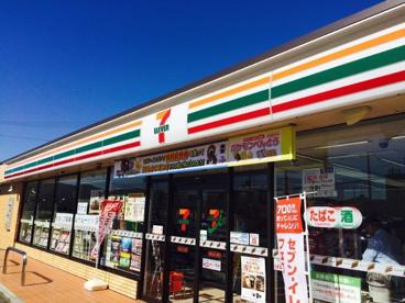 セブンイレブン 和歌山四ヶ郷店の画像1