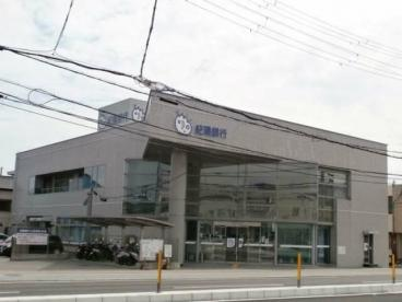 紀陽銀行六十谷支店の画像1