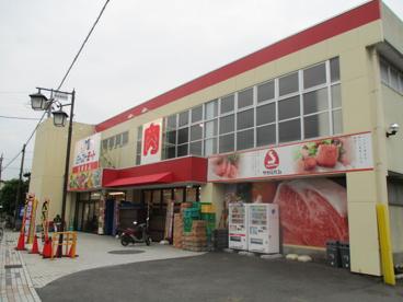 ジャストミート用田店の画像1