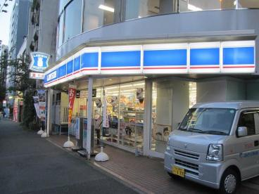 ローソン 新宿富久町店の画像1