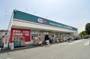 ドラッグセイムス 嵐山平沢店