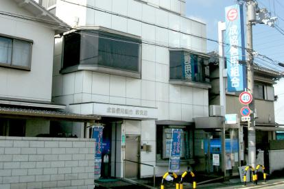 成協信用組合 堺支店の画像1