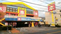 BOOKOFF武蔵境店