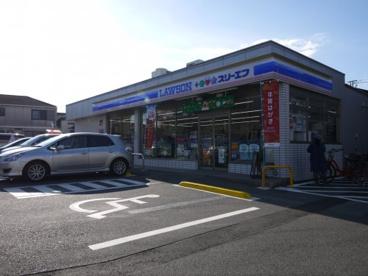 ローソン・スリーエフ 津田沼二丁目店の画像1