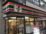 セブンイレブン 渋谷笹塚駅前店
