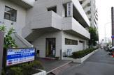 早稲田診療所