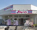 ジェーソン 練馬中村橋店
