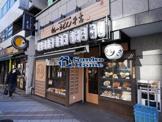 カレーうどん千吉 小伝馬町店