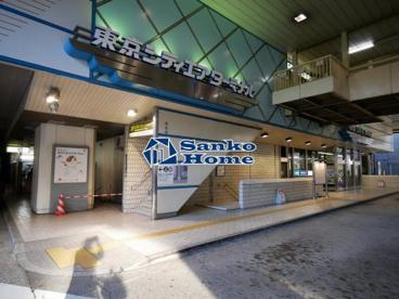 東京シティエアターミナルの画像1