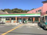 ファミリーマート 枚方尊延寺店