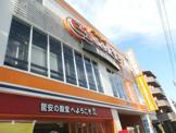 ドン.キホーテ essence(エッセンス)関町店
