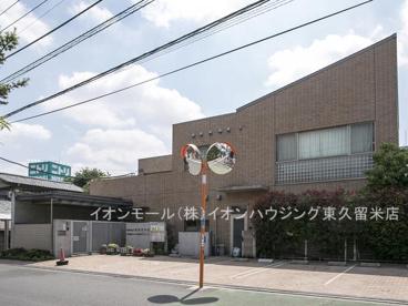 西東京市立西原保育園の画像1
