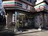 セブンイレブン 中野江古田1丁目店