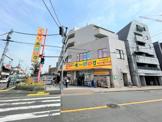 どらっぐぱぱす 氷川台駅前店
