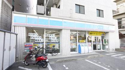 ローソン 津田沼北店の画像1