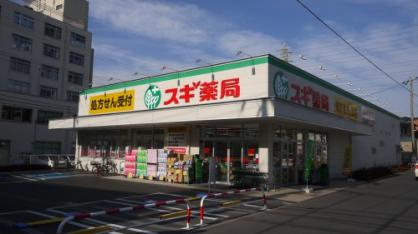 スギドラッグ 津田沼駅北店の画像1