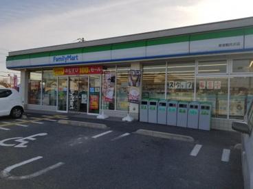 ファミリーマート 草津駒井沢店の画像1