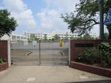 横浜市立中田小学校