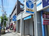 中田(神奈川県)