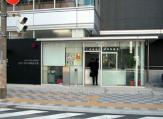 京成千葉中央駅前交番