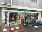 ファミリーマート 妙蓮寺駅前店