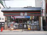セブンイレブン 京都烏丸今出川店